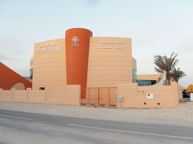 almaha boys and girls school qatar